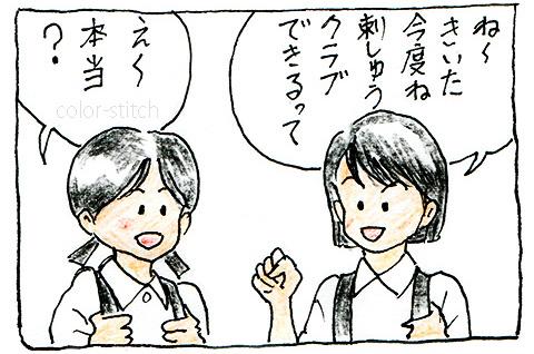 しい&しゅう008-2