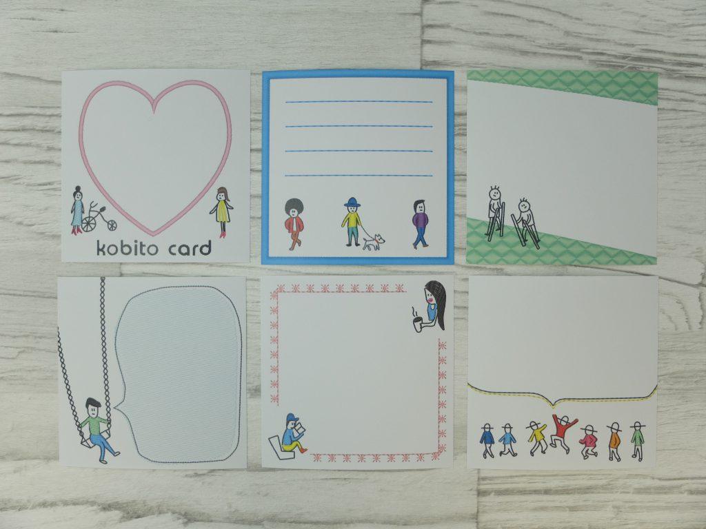 刺繍データ 小人 メッセージカード メモ帳