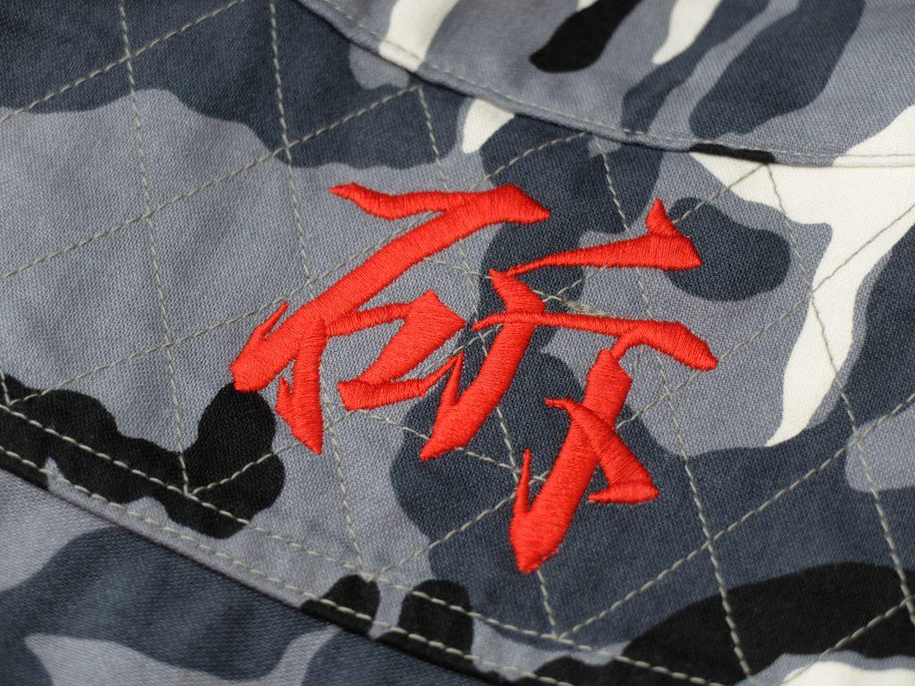 オーダー刺繍 名入れ刺繍 斫 作業着