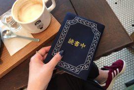 刺繍ブックカバー カフェ 読書時間