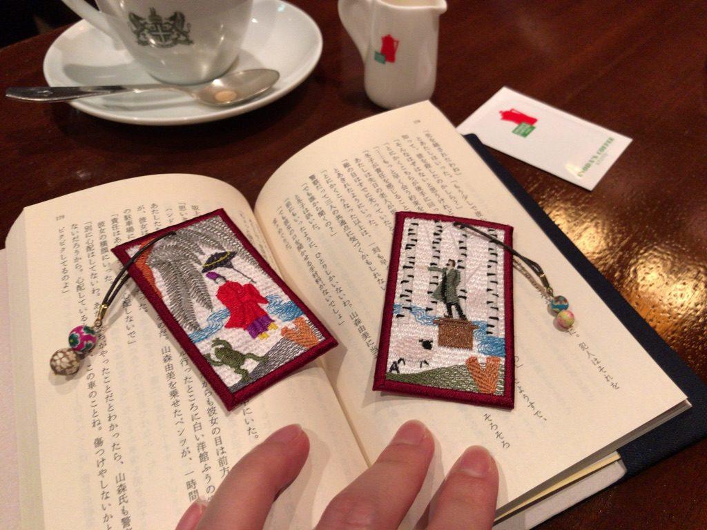 柳に小野道風 花札 刺繍しおり カフェ