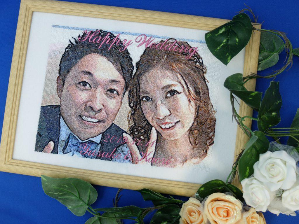 フォト刺繍 結婚祝い ウェディングフォト