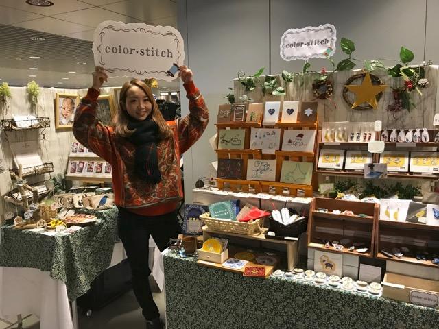 イベント出展 クリスマスマーケット カナリヤ 刺繍屋