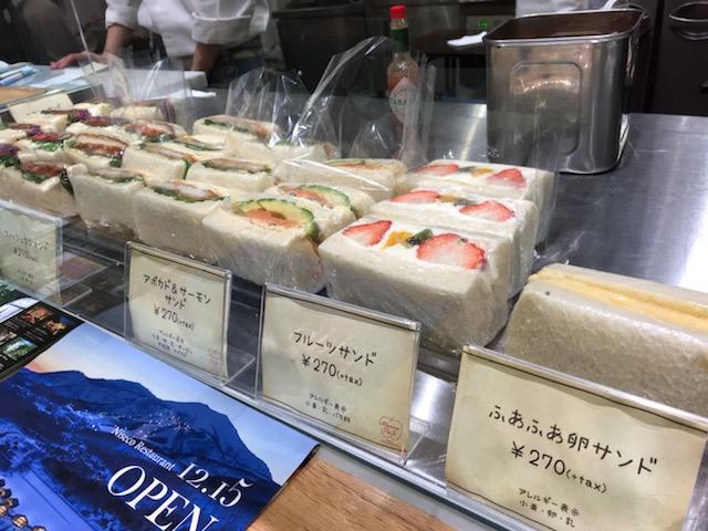 札幌ランチ マンマペルテ サンドイッチ
