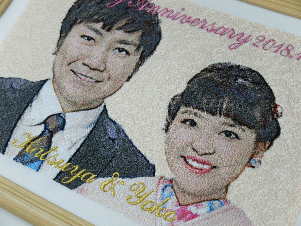 結婚祝い 新郎新婦 フォト刺繍