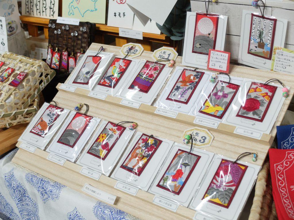 北海道メイカーズ サッポロモノヴィレッジ 刺繍 花札