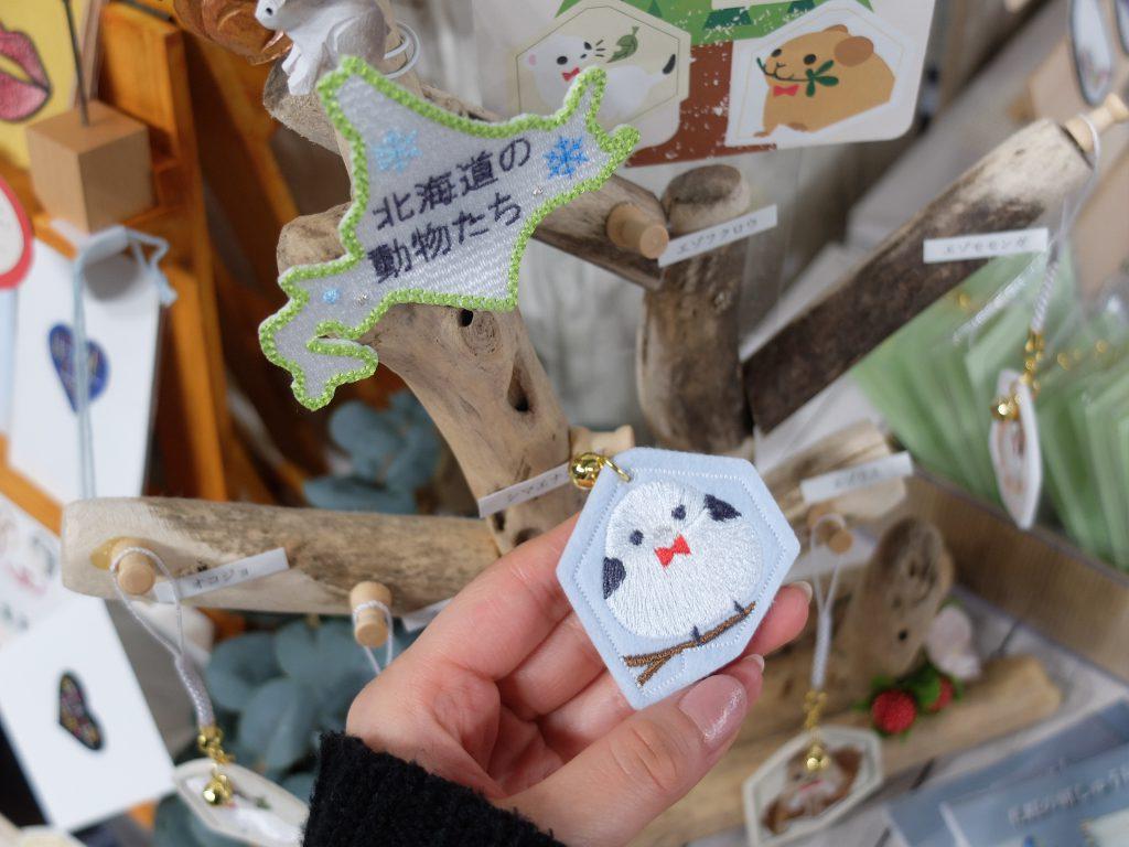 北海道メイカーズ サッポロモノヴィレッジ 刺繍雑貨 シマエナガ