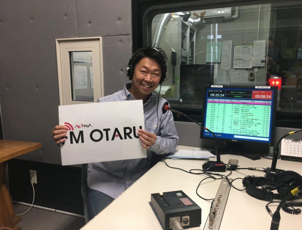 吉田勝大 スキー選手 FMおたる