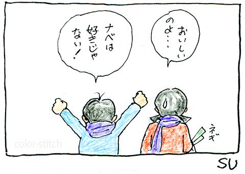 しい&しゅう012-4