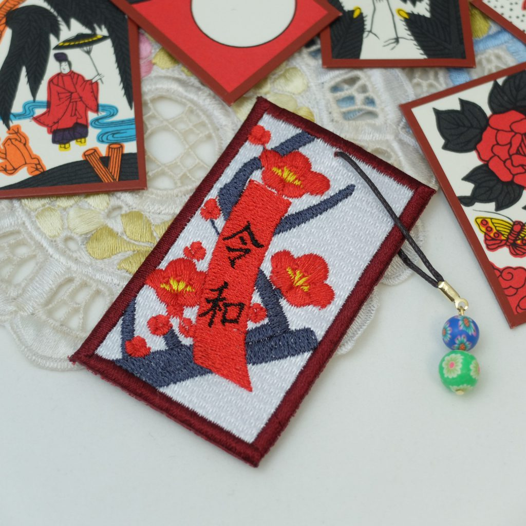 花札 令和 ブックマーク 梅に赤短