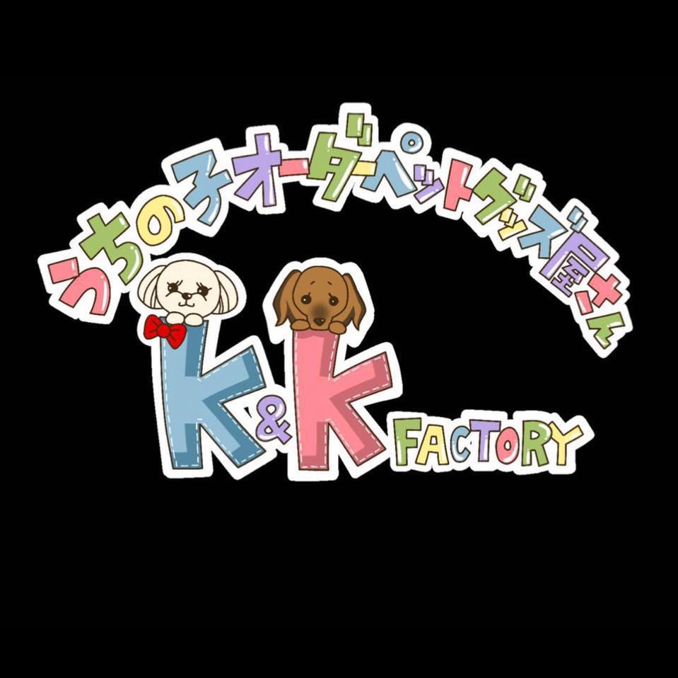 うちの子オーダー K&KFACTORY フォト刺繍