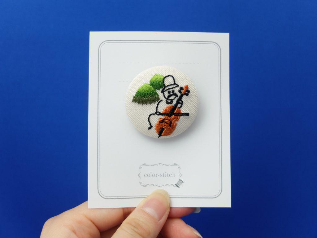 オーダー刺繍 小さいおじさん チェロ 登山