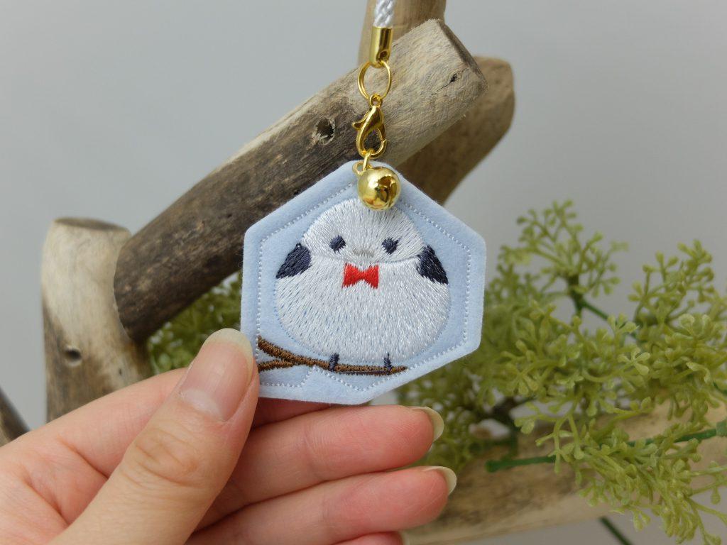 北海道の動物 刺繍ストラップ シマエナガ