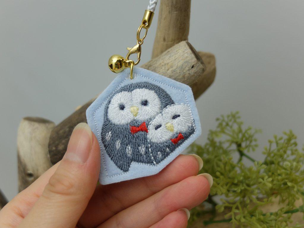 北海道の動物 刺繍ストラップ エゾフクロウ