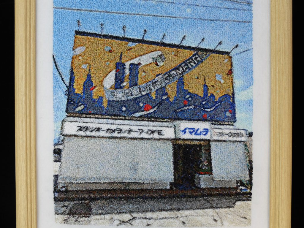 フォト刺繍 イマムラカメラ