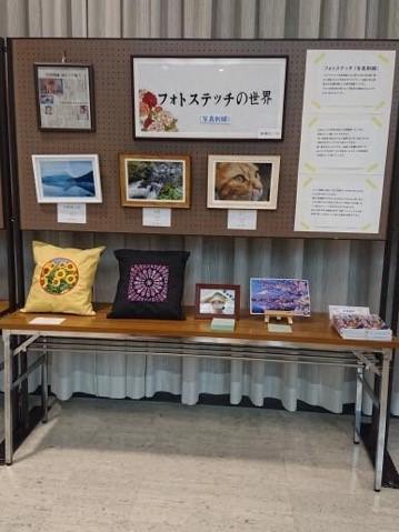 フォト刺繍 山梨中央銀行