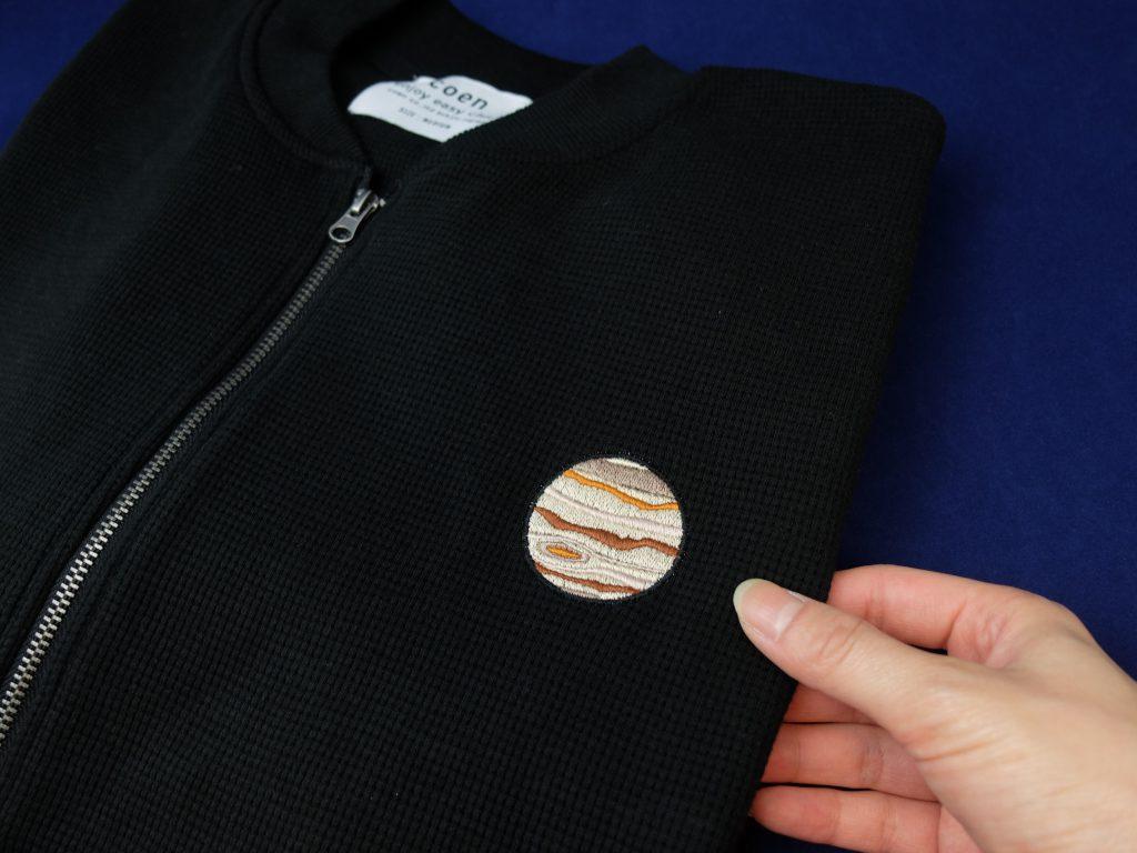 木星 刺繍 大赤斑