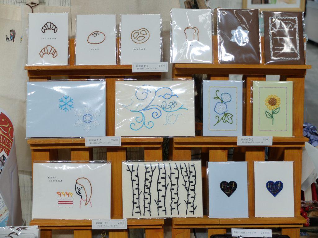 北海道メイカーズ 紙刺繍