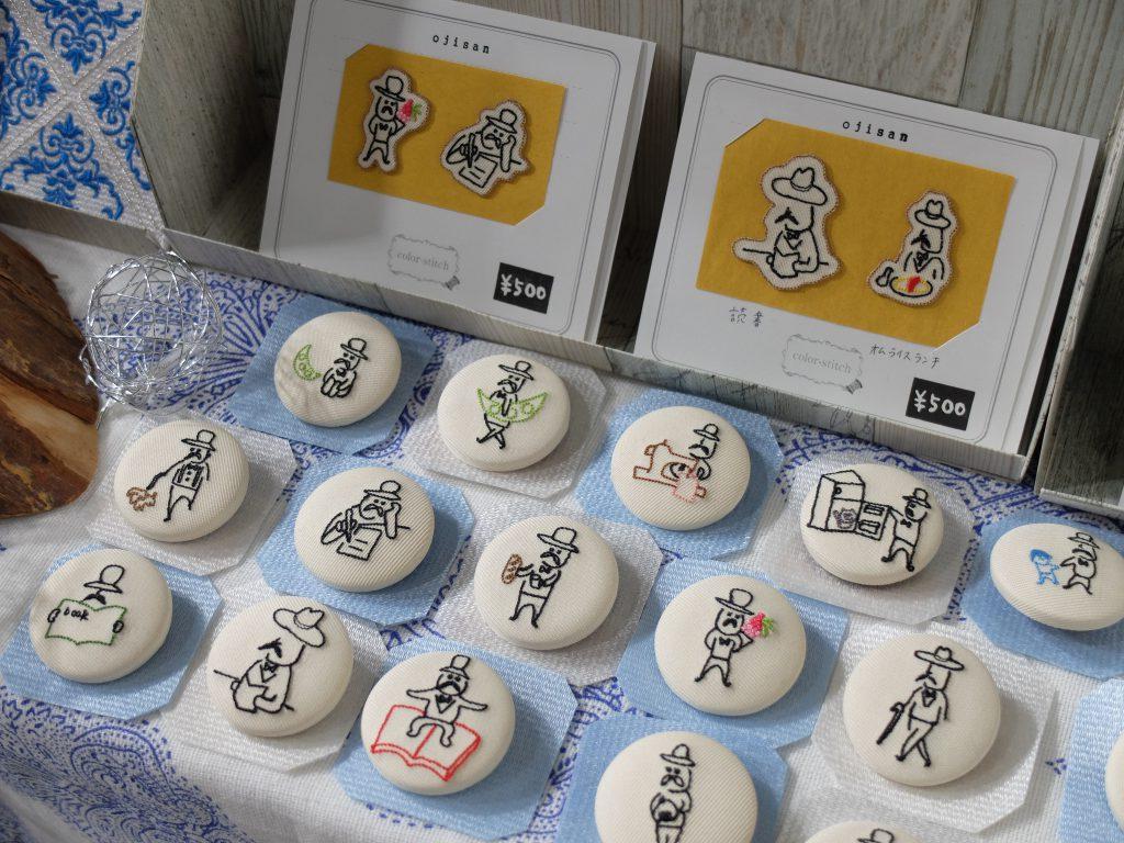 北海道メイカーズ 刺繍