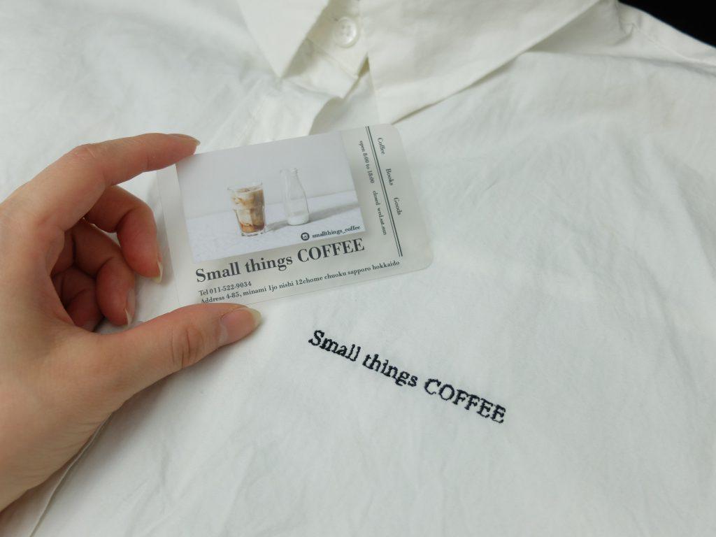 smallthingscoffee 札幌カフェ ロゴ刺繍