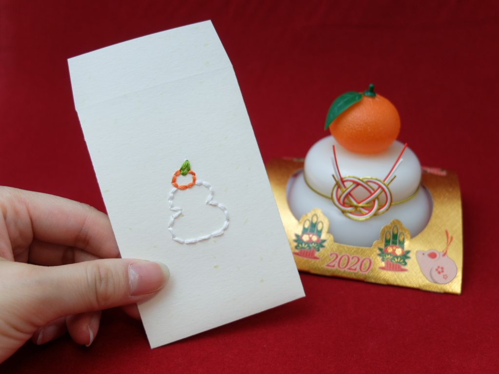 紙刺繍 ポチ袋 鏡餅
