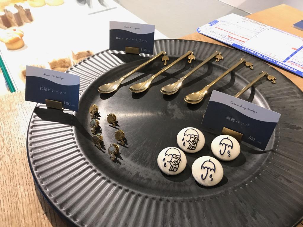 rainbakeshop 札幌カフェ ロゴ刺繍 くるみボタン