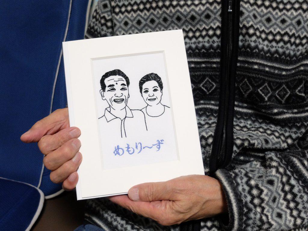 刺繍アルバム 似顔絵刺繍 おじいちゃん 誕生日プレゼント