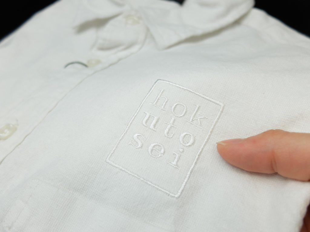 ロゴ刺繍 シャツ