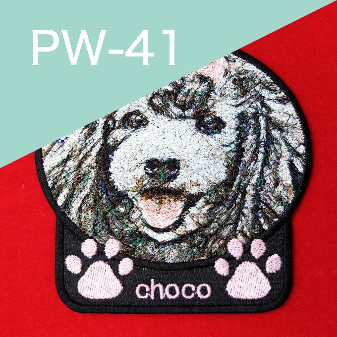 フォト刺繍PW-41