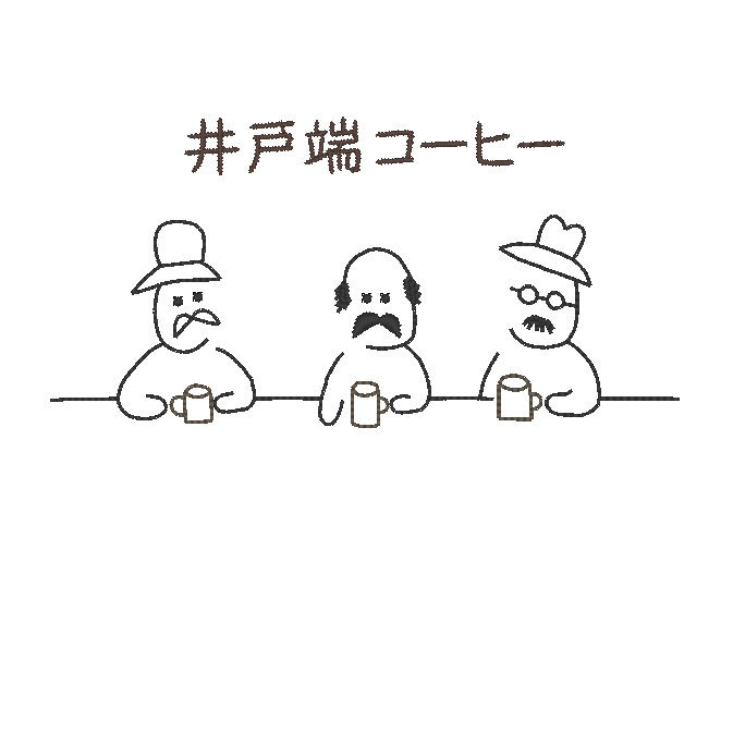 小さいおじさん 刺繍データ 井戸端珈琲