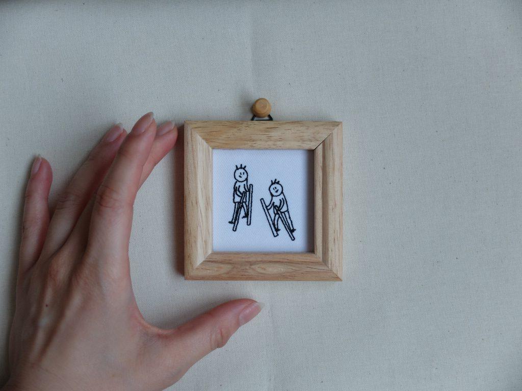 小人刺繍 竹馬