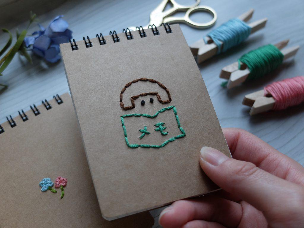 紙刺繍 メモ帳