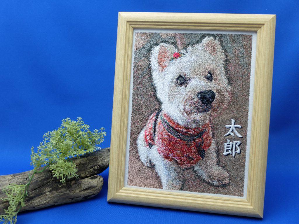フォト刺繍 プレゼント 愛犬