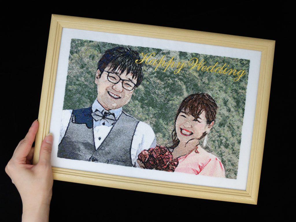 フォト刺繍 プレゼント 結婚祝い