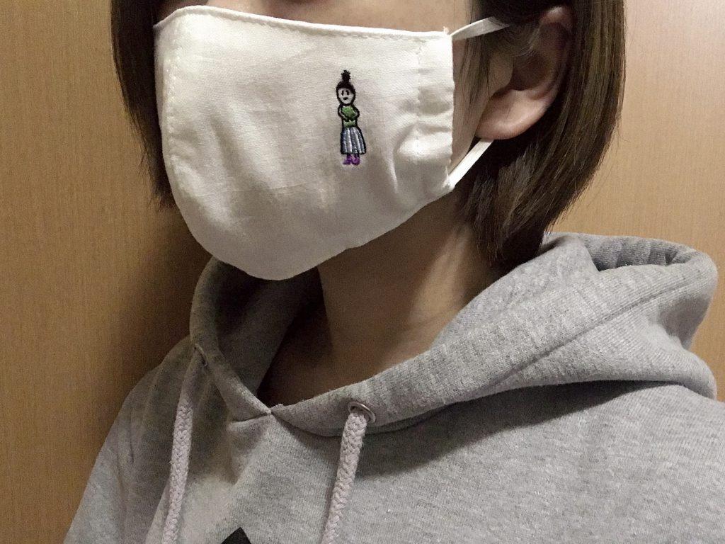 手作りマスク 小人刺繍