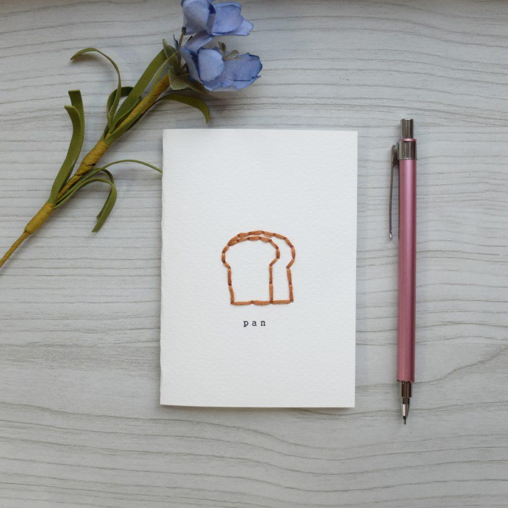 紙刺繍 メッセージカード パン