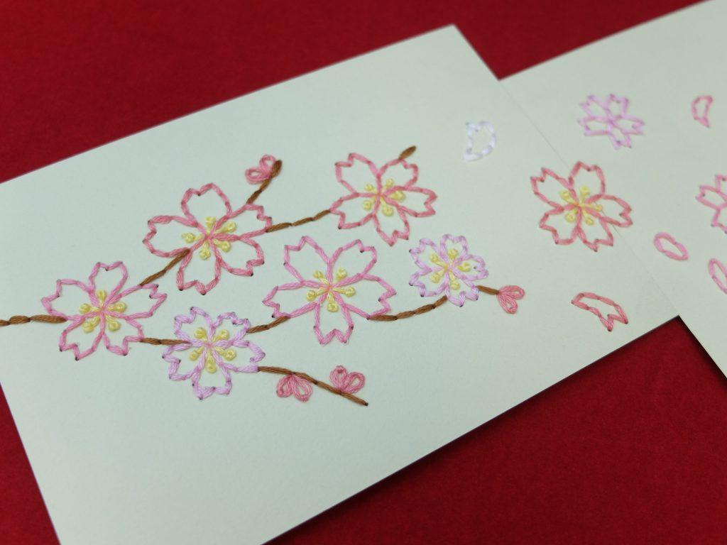 桜 紙刺繍