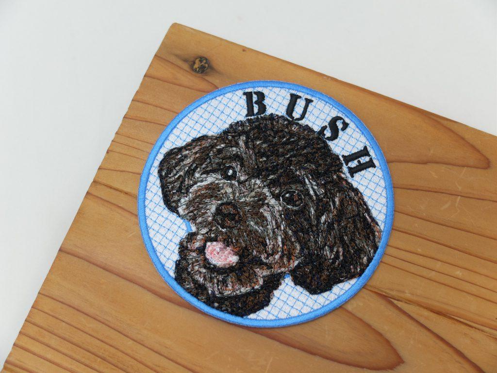 愛犬 フォト刺繍 ワッペン